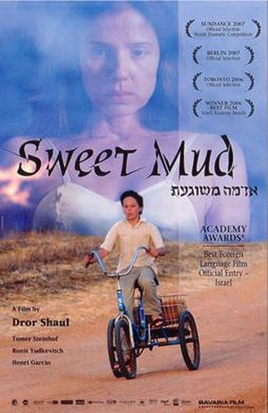 Sweet Mud - Film poster
