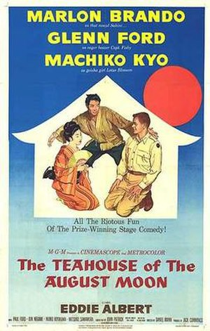 The Teahouse of the August Moon (film) - Theatrical release poster