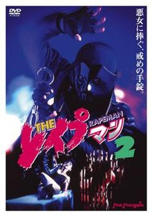 Image Result For Japanese Anime Movie