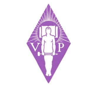 Vanguard Press - Image: Vanguard Press logo