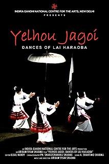 <i>Yelhou Jagoi</i> 1995 Indian film
