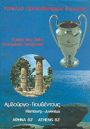 1983 European Cup Final - Image: 1983 European Cup Final programme