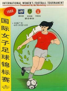 1988 FIFA Womens Invitation Tournament