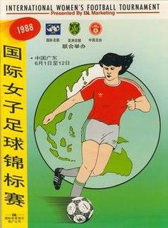 1988 FIFA Womens Invitation Tournament