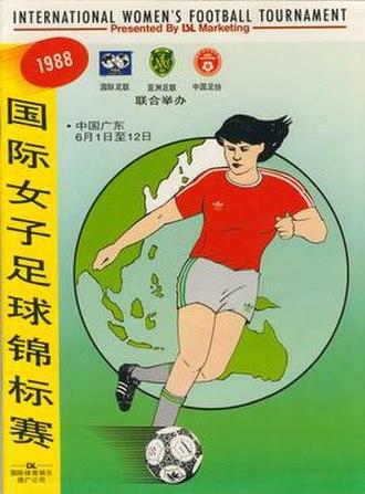 1988 FIFA Women's Invitation Tournament - Image: 1988 FIFA Tourny ISL