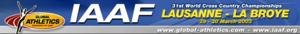 2003 IAAF World Cross Country Championships - Image: 2003 IAAF World Cross Country Championships Logo
