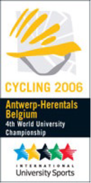 2006 World University Cycling Championship - Image: 2006 World University Cycling Championship logo