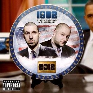 2012 (1982 album) - Image: 2012 (album)