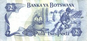 Botswana pula - Image: 2pulab