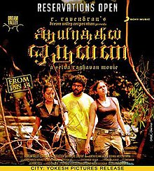 Image Result For Aayirathil Oruvan