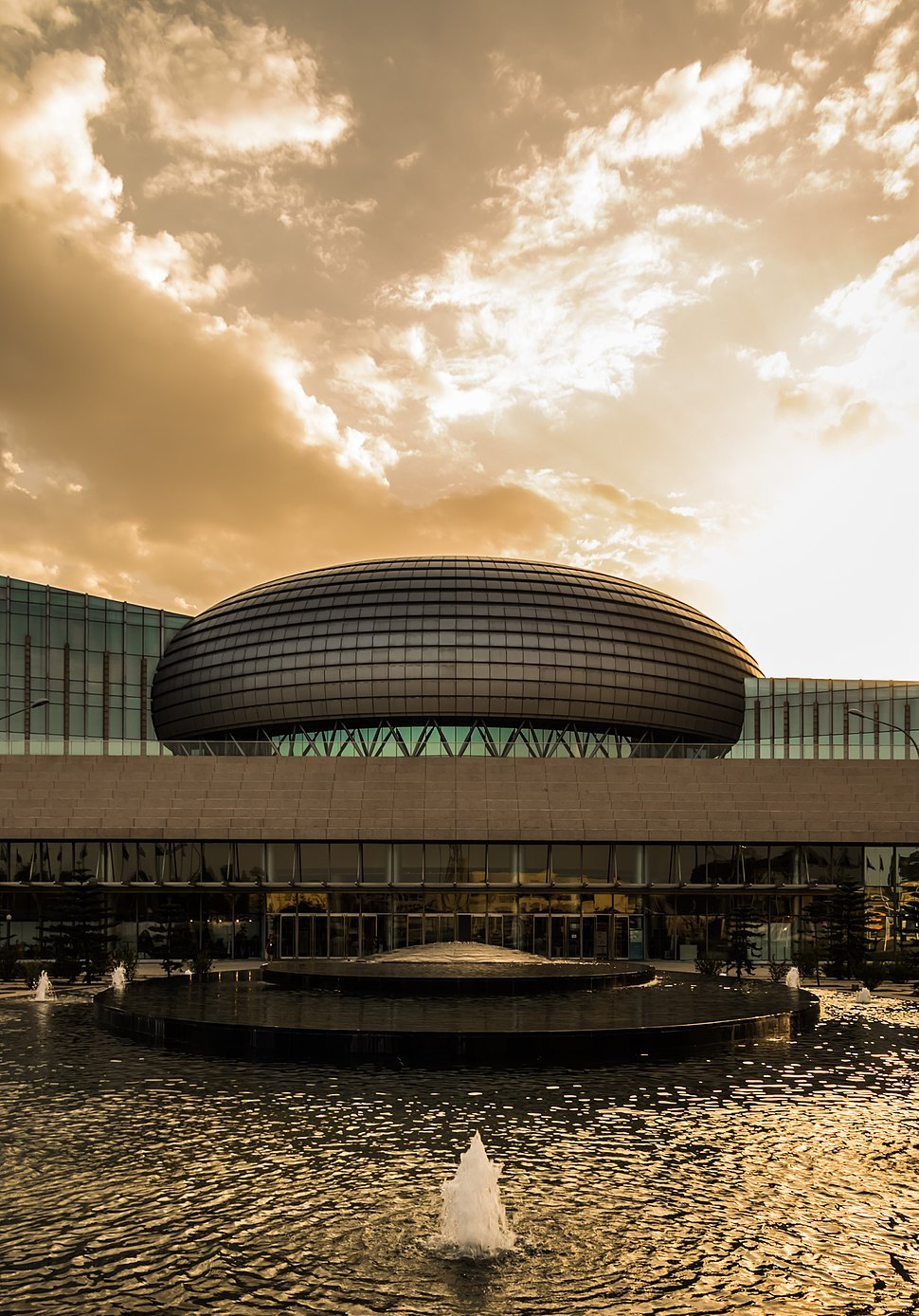 African Union Conference Centre building