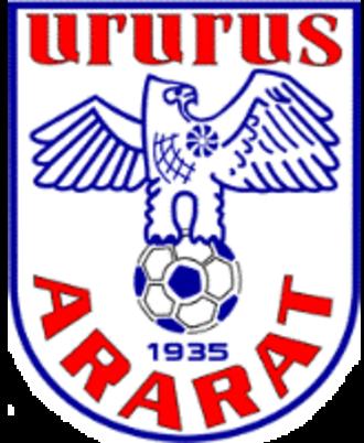 FC Ararat Yerevan - Image: Ararat Yerevan
