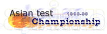 Asian Test Championship 1998-99.png
