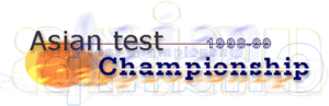 Asian Test Championship - Image: Asian Test Championship 1998 99