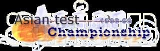 Asian Test Championship