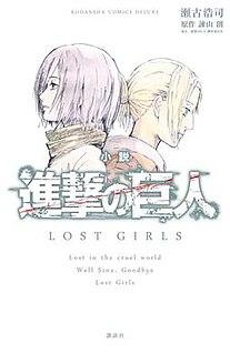 <i>Attack on Titan: Lost Girls</i>