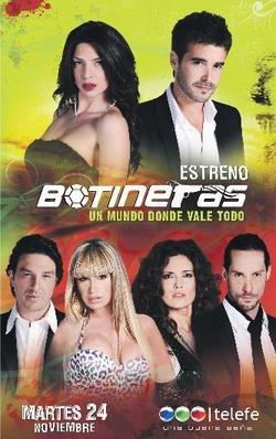 Botineras movie