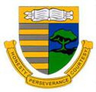 Cedar Girls' Secondary School - Image: CGS Sbadge