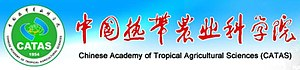 Chinese Academy of Tropical Agricultural Sciences - Image: Chinese Academy of Tropical Agricultural Sciences (CATAS) logo 01