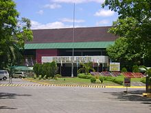 Department Of Education (DepED) (Ultra Complex, Meralco Ave., Pasig; 2012-11).jpg