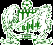 Difaâ El Jadidi (logo).png