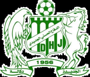 Difaâ Hassani El Jadidi - Image: Difaâ El Jadidi (logo)