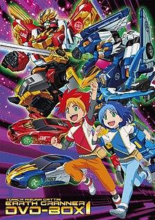 <i>Tomica Kizuna Mode Combine Earth Granner</i> Anime television series