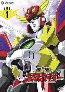 <i>Brave Exkaiser</i> 1990 television anime