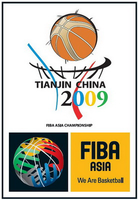 Official logo of the FIBA Asia Championship 2009