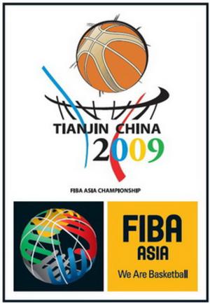 2009 FIBA Asia Championship - Image: FIBA Asia Championship 2009 logo