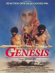 Genesis1f.jpg