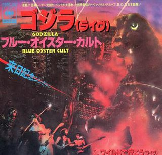 Godzilla (Blue Öyster Cult song)