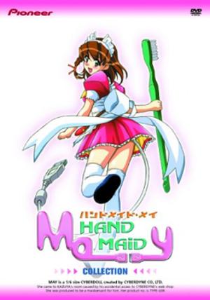 Hand Maid May - DVD box set cover art