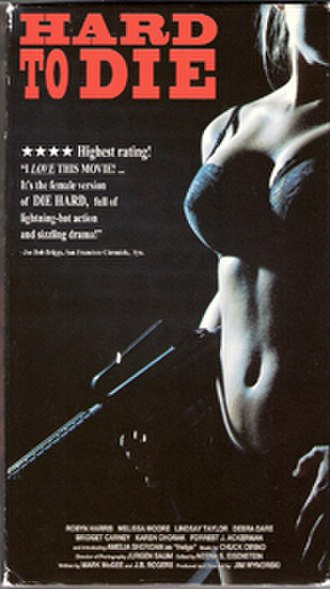 Hard to Die - Hard to Die VHS cover