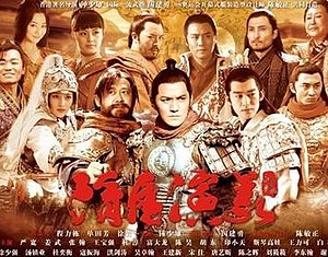Heroes in Sui and Tang Dynasties - Poster