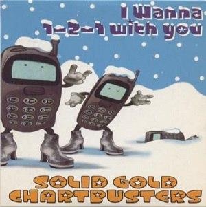 I Wanna 1-2-1 With You - Image: I Wanna 1 2 1 with you