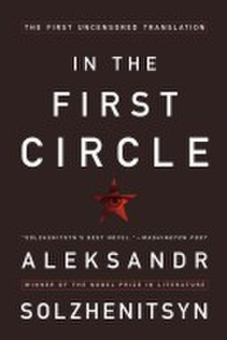 In the First Circle - Full, 96-chapter edition in English