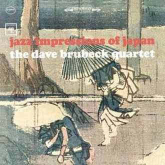 Jazz Impressions of Japan - Image: Jazz Impressions of Japan