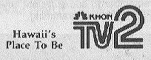 KHON-TV - Station logo from when it was an NBC affiliate. The Peacock is shown on this logo.