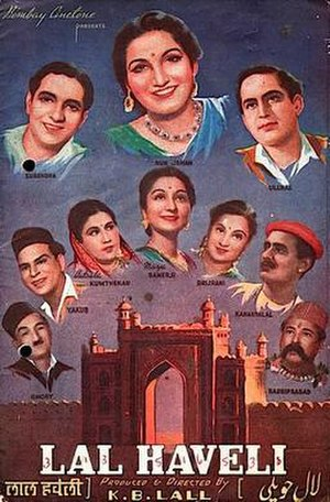 Lal Haveli (film) - Song synopsis booklet cover