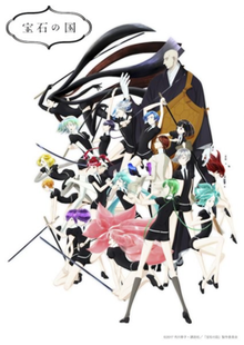 The key visual shows the Lustrous posing on a white background