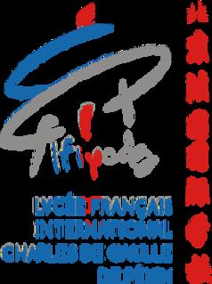 Lycée Français International Charles de Gaulle de Pékin Private, international, aefe school in Chaoyang District, Beijing, China