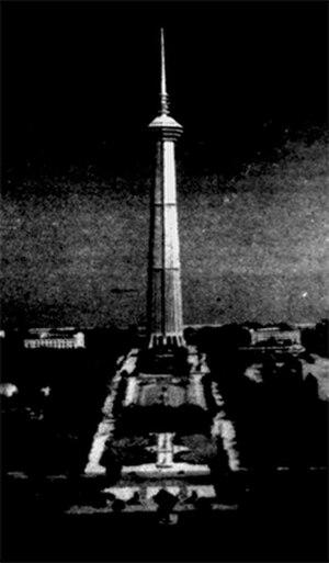 Centennial Tower (Philippines) - Image: Luneta Tower