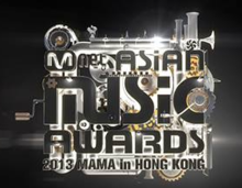 Mnet Asian Music Awards (MAMA) 2013.png