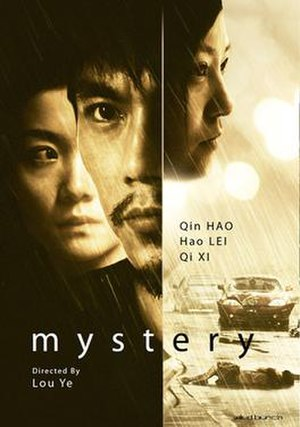 Mystery (2012 film) - international poster