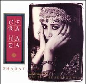 Shaday - Image: Ofra Haza Shaday