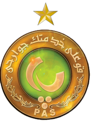 PAS Tehran F.C. - Image: PAS Tehran F.C. (logo)
