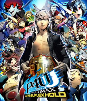 Persona 4 Arena Ultimax - Image: Persona 4 Arena Ultimax