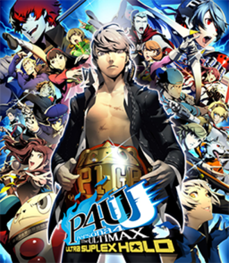 Persona 4 Arena Ultimax - Japanese cover art featuring the game's fighters, with Persona 4 protagonist Yu Narukami in the center