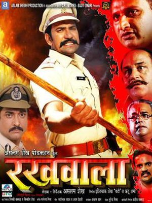Kasam Dharti Maiya Ki Love Movie Download In Hindi